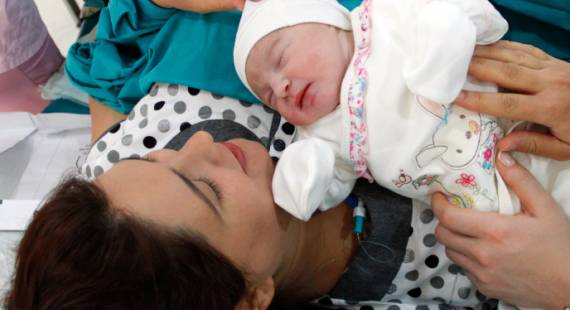 جرح الولادة القيصرية