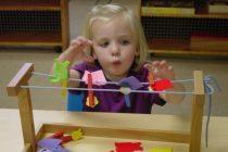 التركيز عند الاطفال