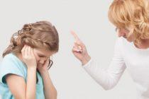 عبارات تقولها الام و لا تلقي لها بال.. لكن لها تأثير خطير على الطفل..